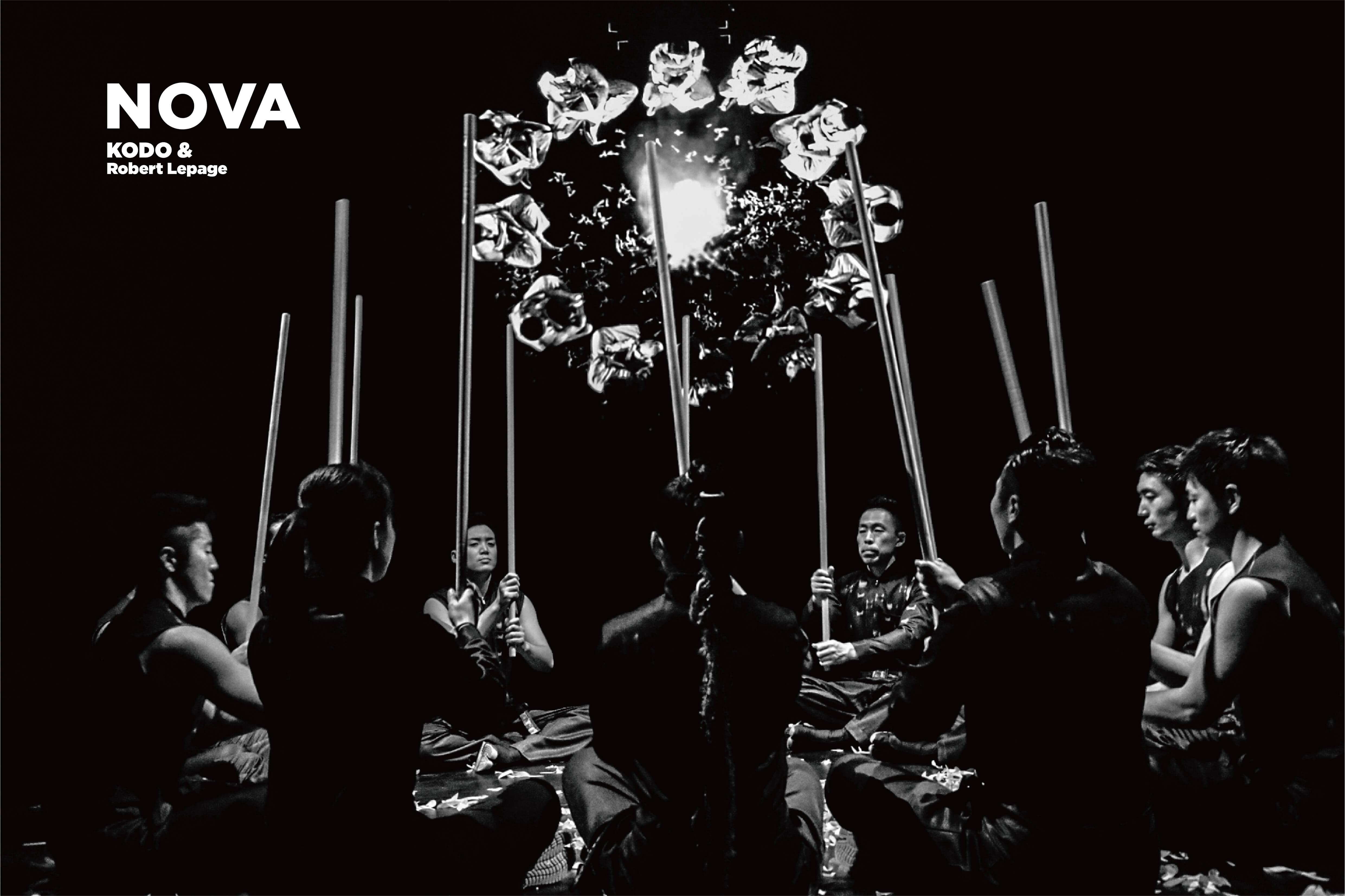 "〈NOVA〉太鼓芸能集団「鼓童」と ""映像の魔術師""ロベール・ルパージュが邂逅する新しい公演"