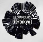 THE SYAMISENIST ニューアルバム「re:tokyo」が発売!!