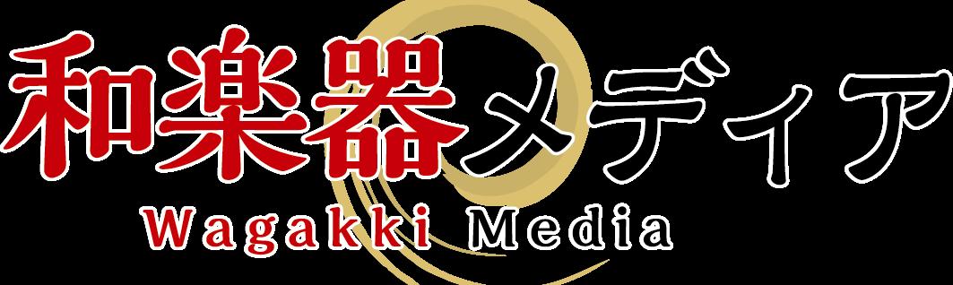 和楽器メディア オンラインショップ